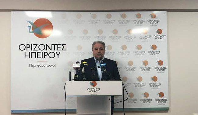 Ο Σπύρος Ριζόπουλος υποψήφιος Περιφερειάρχης στην Ήπειρο