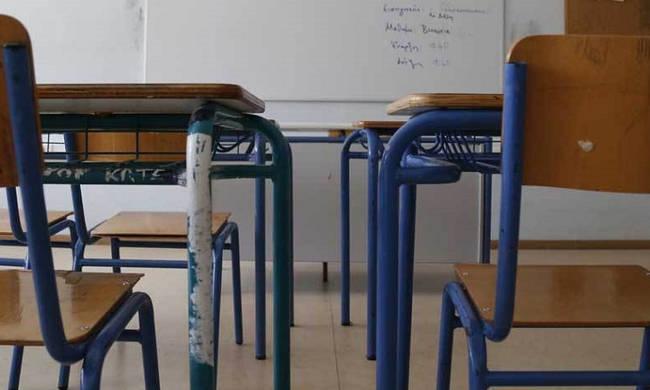 Ανακοινώθηκε η λίστα προσλήψεων αναπληρωτών εκπαιδευτικών