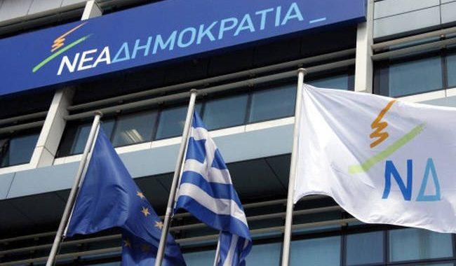 Δημοψήφισμα Σκόπια - ΝΔ: «Θα κάνουμε τα πάντα για να μην ισχύσει η επιζήμια συμφωνία των Πρεσπών»