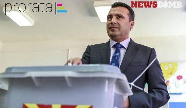 Δημοψήφισμα Σκόπια: Θέλετε να προχωρήσει ή να απορριφθεί η συμφωνία των Πρεσπών στα Σκόπια;