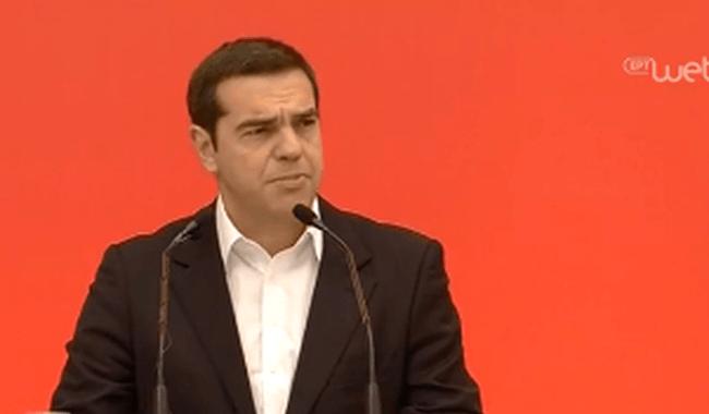 LIVE: Η ομιλία του Αλέξη Τσίπρα στην ΚΕ του ΣΥΡΙΖΑ