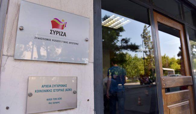 ΣΥΡΙΖΑ: Ο Μητσοτάκης αδιαφορεί για το δημοκρατικό διάλογο μεταξύ των κομμάτων