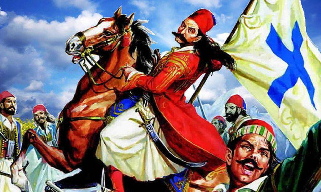 Σαν σήμερα το 1827 ο Καραϊσκάκης αποκρούει στο Κερατσίνι την επίθεση του Κιουταχή