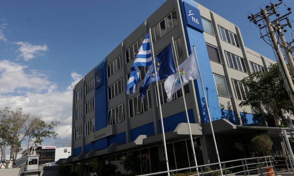 Ευρωεκλογες 2019: Κυκλοφόρησε το πρώτο σποτάκι της Νέας Δημοκρατίας με πρωταγωνιστή τον Τσίπρα