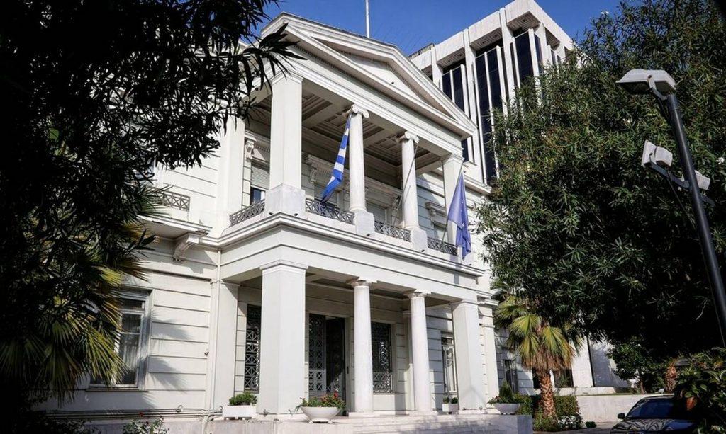 Μήνυμα της Ελλάδας στην Τουρκία: Σταματήστε τώρα τις παράνομες δραστηριότητές στην κυπριακή ΑΟΖ