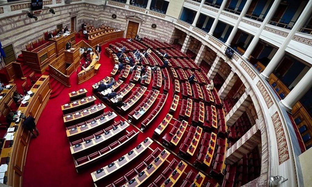 Βουλή: Απορρίφθηκαν τα αιτήματα για άρση ασυλίας των Φίλη, Φορτσάκη και Φωκά