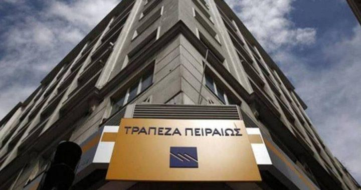 Πηγές τράπεζας Πειραιώς: «Άνθρακες» το πόρισμα, έχουν πληρωθεί τα δάνεια