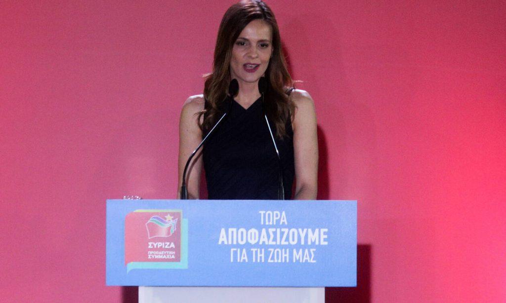 Αχτσιόγλου: Στόχος μας νέες και ποιοτικές δουλειές με αυξημένους μισθούς