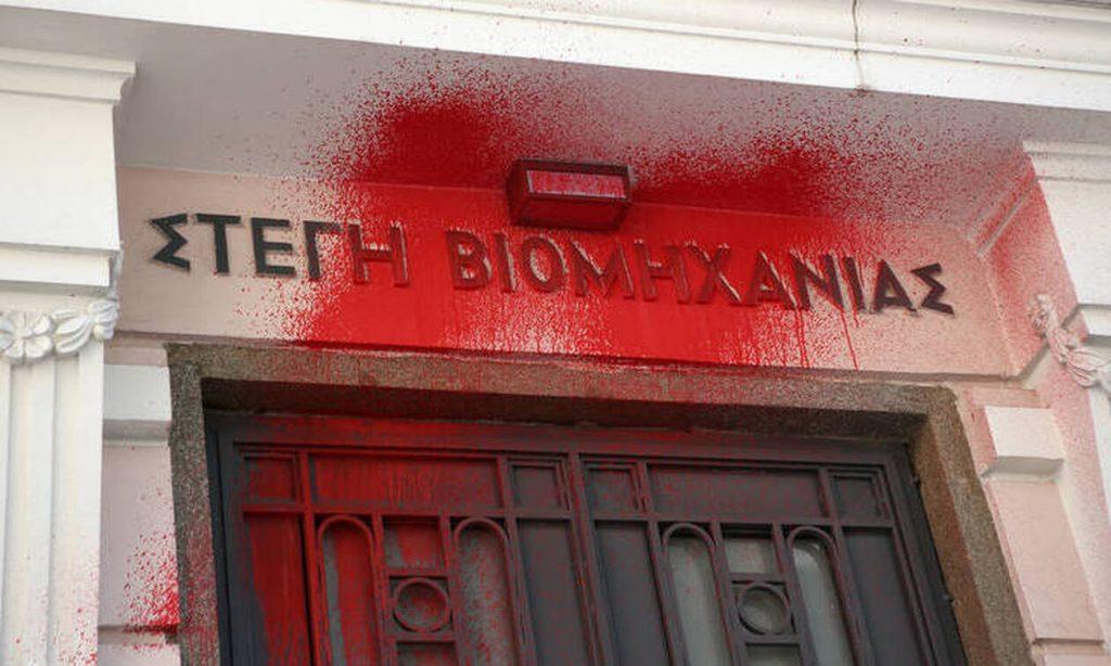 Ποινές φυλάκισης στους δύο κατηγορούμενους για την επίθεση του Ρουβίκωνα στα γραφεία του ΣΕΒ