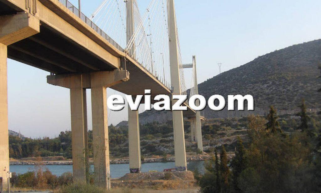Θρίλερ στην Χαλκίδα: Εντοπίστηκε πτώμα άνδρα στην Υψηλή Γέφυρα