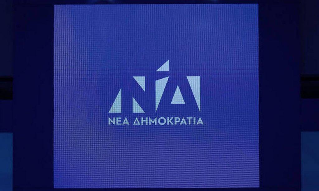 «Πυρά» ΝΔ προς ΣΥΡΙΖΑ για «Επαναστατική Αυτοάμυνα»: Γιατί τόση αφωνία;