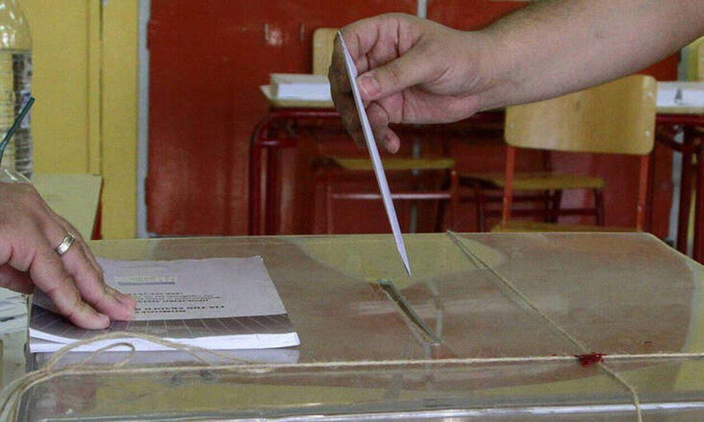 Ψήφος Ελλήνων εξωτερικού: Σε δημόσια διαβούλευση το νομοσχέδιο του υπουργείου Εσωτερικών