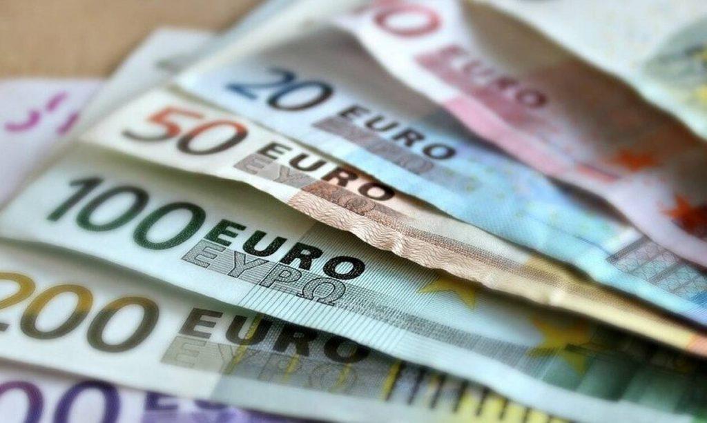 Συντάξεις Ιανουαρίου 2020: Πότε θα πιστωθούν τα χρήματα