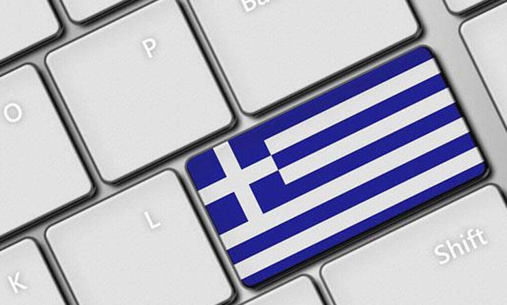 Άγνωστες ελληνικές λέξεις που πρέπει να ξέρουμε