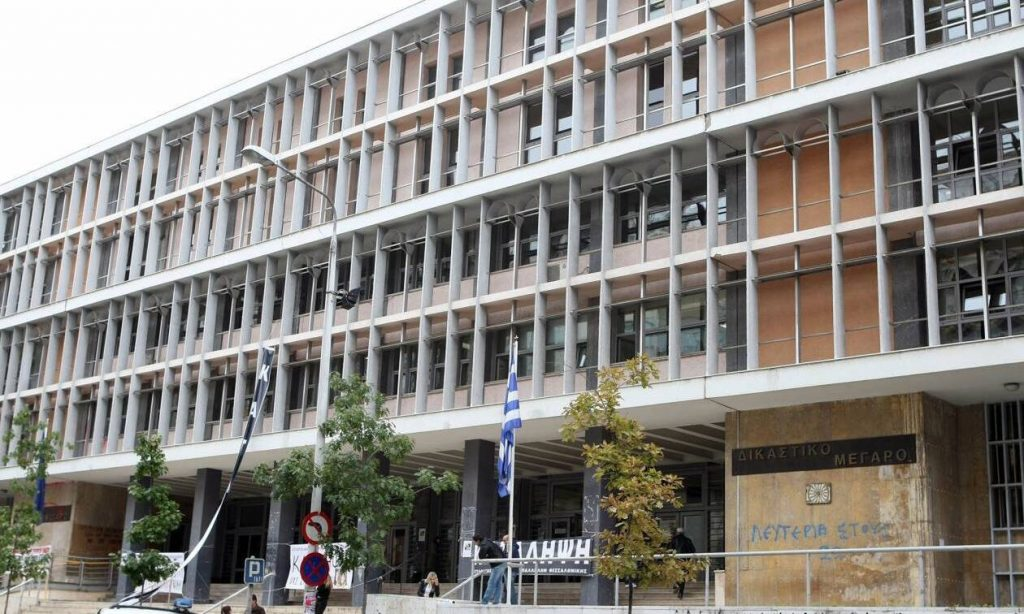 Τηλεφωνήματα για βόμβα στα δικαστήρια Θεσσαλονίκης