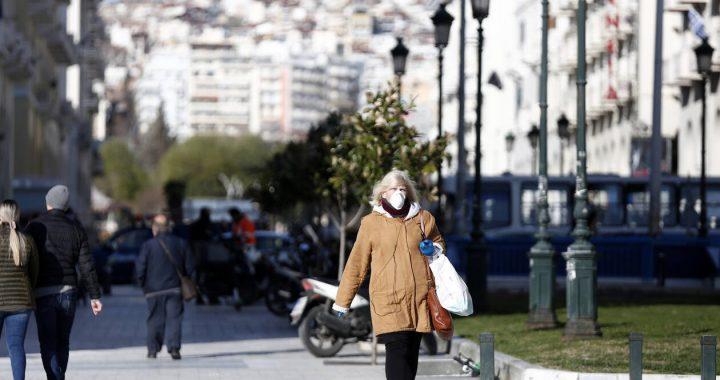 New York Post: «Οι Έλληνες αγνοούν τα μέτρα για τον κορονοϊό» - Διεθνής διασυρμός (vid)