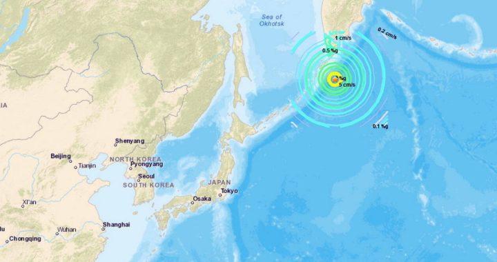 Ισχυρή σεισμική δόνηση 7,5 Ρίχτερ στις Κουρίλες Νήσους