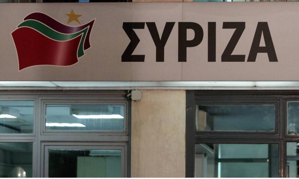 ΣΥΡΙΖΑ: Τέσσερις αναγκαίοι κανόνες για την τηλεργασία