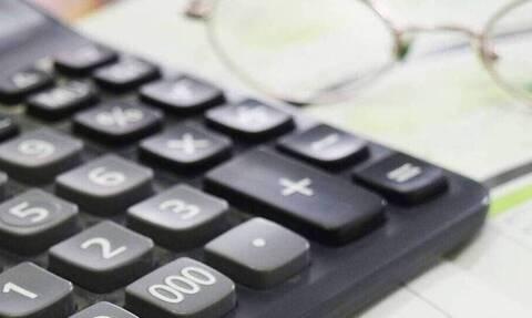 Φορολογικές Δηλώσεις: Πότε λήγει η προθεσμία υποβολής