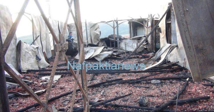 Φωκίδα: Εικόνες αποκάλυψης από τη μεγάλη φωτιά στην Ιερά Μονή Βαρνάκοβας