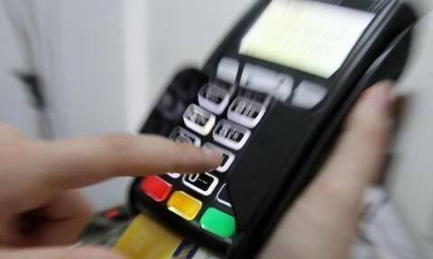 Ηλεκτρονικές δαπάνες: Τι ισχύει - Όσα πρέπει να γνωρίζετε