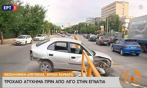Θεσσαλονίκη: IX «καρφώθηκε» σε προστατευτικές μπάρες
