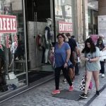 Θερινές εκπτώσεις: Επιφυλακτικοί οι έμποροι για την αγοραστική κίνηση