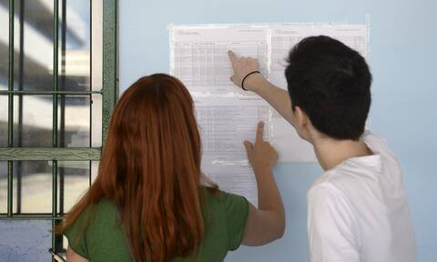 Βάσεις 2020 - Υπουργείο Παιδείας: Πώς θα δείτε τα αποτελέσματα