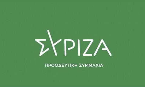 ΣΥΡΙΖΑ: Διασυρμός χωρίς προηγούμενο για Μητσοτάκη η «ιστορική» Συμφωνία των Πρεσπών