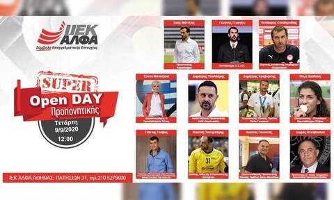 ΙΕΚ ΑΛΦΑ Αθήνας: Αποκλειστικά στο Οpen Day Προπονητικής 11 κορυφαίοι προπονητές και αθλητές