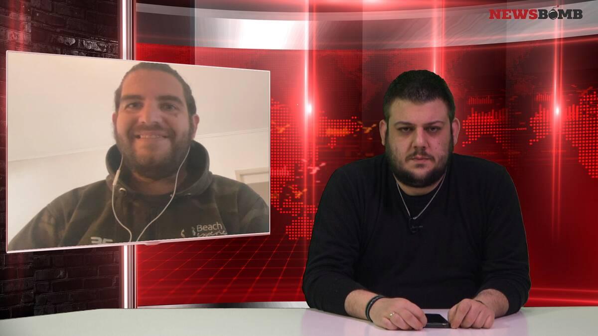 Αλέξης Μεσσάλας στο Newsbomb.gr
