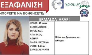 Συναγερμός στην Αθήνα για την εξαφάνιση της 38χρονης Ermalda Arap