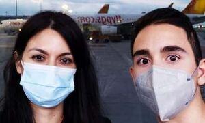 Τουρκικό καψόνι σε Ελληνίδα Πανεπιστημιακό και στον γιο της - Τι λέει ο σύζυγος της στο Newsbomb.gr