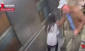 Σοκαριστικό βίντεο: Εργαζόμενος στην αστυνομία θωπεύει 13χρονη σε ασανσέρ