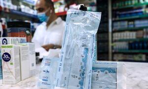 Self test: Σταματά η δωρεάν διάθεση στα φαρμακεία στις 19 Ιουνίου - Τι αποφάσισαν οι φαρμακοποιοί