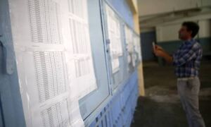 Πανελλήνιες 2021: Υποψήφιος έβγαλε 20.988 μόρια αλλά δεν περνάει στη σχολή που θέλει