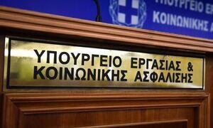 Υπουργείο Εργασίας: Σε λειτουργία η τηλεφωνική γραμμή 1555