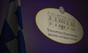 Η απάντηση του ΥΠΕΞ στην Τουρκία για το δήθεν «περιστατικό» στον Έβρο - Επιβεβαίωση Newsbomb.gr