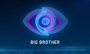 Big Brother: Ξεκινάει ο νέος κύκλος – Οι νέοι παρουσιαστές και η πρεμιέρα