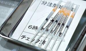 Ιαπωνία: Βρέθηκαν μαύρα σωματίδια σε εμβόλια της Moderna