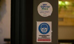 Κορονοϊός -  Nέα μέτρα: Αλλάζουν όλα από 13 Σεπτεμβρίου - Νέα πραγματικότητα για ανεμβολίαστους