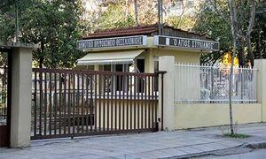 Θεσσαλονίκη: Κρούσματα κορονοϊού στον δημοτικό παιδικό σταθμό «Αγ. Στυλιανός»